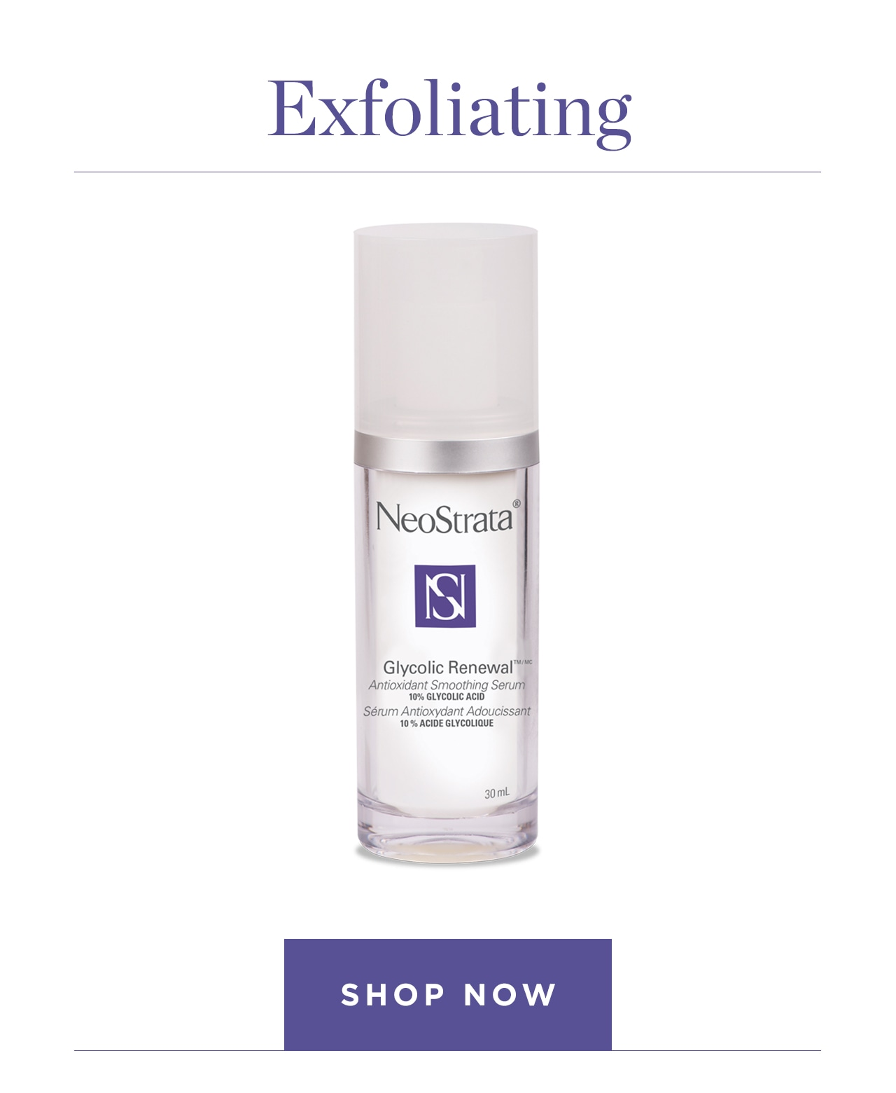 Exfoliating Shop Now