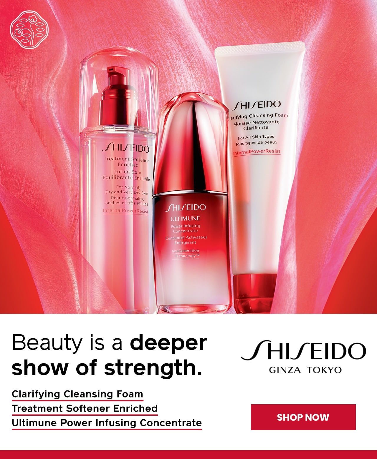 SHISEIDO Defend Beauty